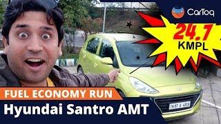 Hyundai Santro AMT Fuel Economy Run