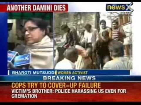 Kolkata Outraged: 16 Year Old Rape Victim's Body At Citu Office - Newsx video
