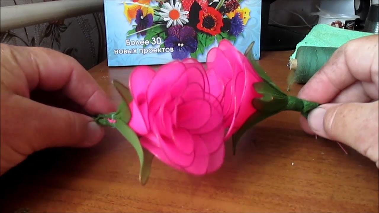 Розы из капрона своими руками мастер класс фото 10