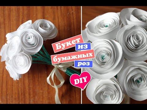 Букет из бумажных роз своими руками фото 78