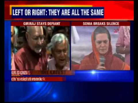 Won't respond to people with 'narrow mindset': Sonia Gandhi
