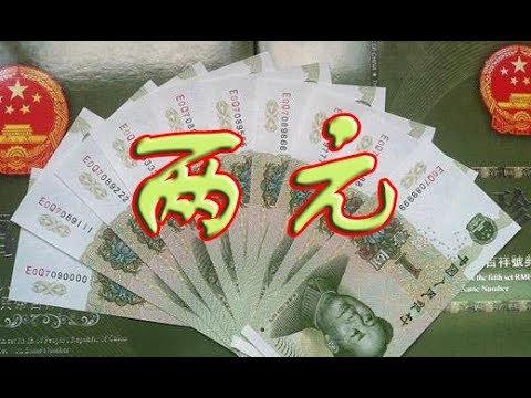 Что можно купить за 2 юаня? Обзор дешевого магазина