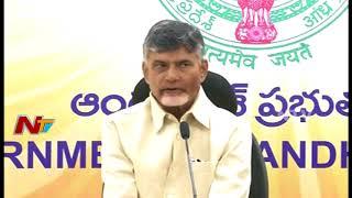 AP CM Chandrababu Naidu Press Meet || Water Resources and Irrigation Projects