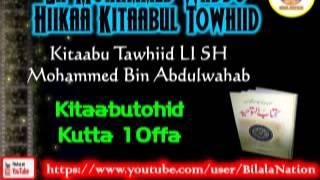 10 Sh Mohammed Waddo Hiikaa Kitaabul Towhiid  Kutta 10