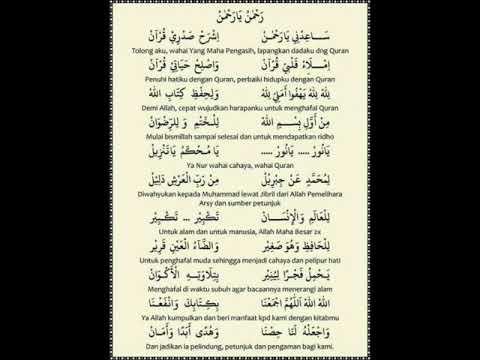 Rahman Ya Rahman Lyric Nisa
