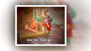 Shree Swaminarayan Kirtanawali (NAND SANTO NA KIRTANS ONLY) Non-Stop Part2