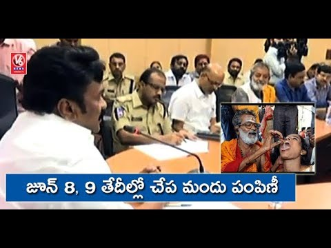 Minister Talasani Srinivas Yadav Holds Review Meet On Fish Medicine Distribution | V6 News