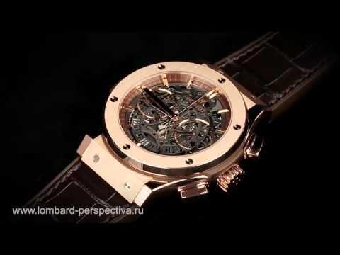 являются наиболее швейцарские часы hublot ломбард есть база