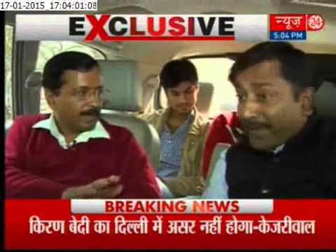Delhi Assembly Polls: Arvind Kejriwal exclusive interview