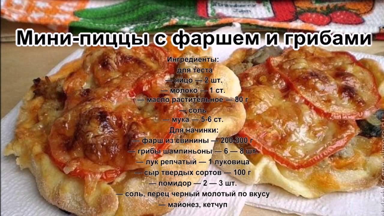 Рецепт из фарша с пошагово