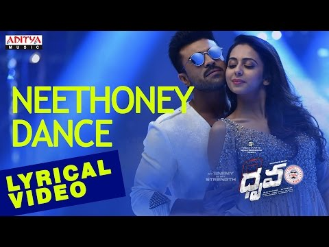 Neethoney Dance Song with English Lyrics I Dhruva Songs | Ram Charan,Rakul Preet | HipHopTamizha thumbnail