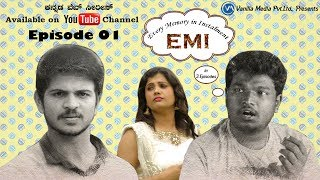 Web Series | EMI (Every Memory in Instalment) Ep 1 | Kannada Web Series | 2017 | By Vanilla Media