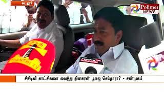 Why TTV didn't reveal that he has got CCTV footage: CV Shanmugam   Polimer News