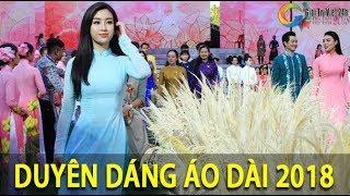 BÁN KẾT DUYÊN DÁNG ÁO DÀI 2018 TPHCM | Duyên dáng áo dài TP Hồ Chí Minh | 16/03/2018