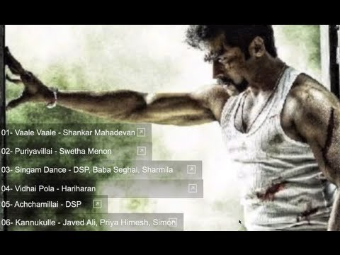 Singam 2 Jukebox- All songs 320Kbps
