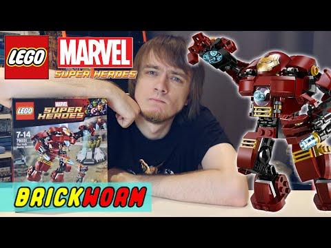 LEGO Marvel: The Hulk Buster Smash - Brickworm
