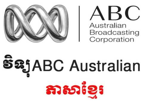 ABC Radio Australia - 30 October 2014