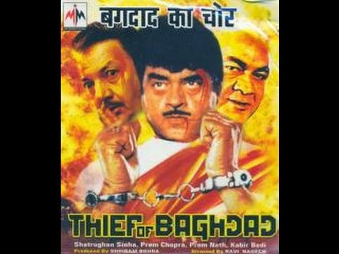 thief of bagdad 1977  thief of baghdad 1977 full movie baghd