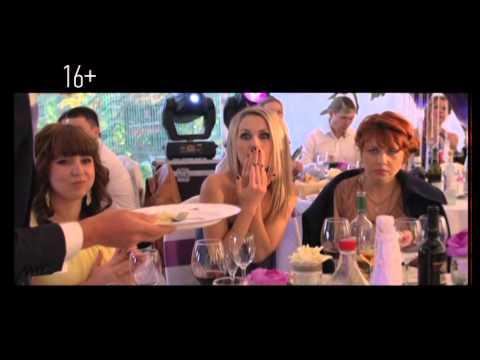 «Четыре свадьбы» на РЕН ТВ!