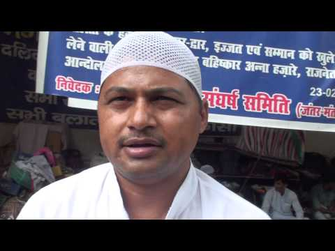 Satish Kajla, a Dalit who converted to Islam in New Delhi