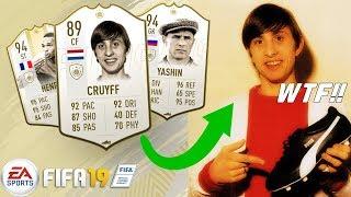 FIFA19 - เปิดเผยเบื้องหลังภาพบนการ์ดนักเตะ ICON !! (FIFA19 ICON PACK IN REAL LIFE)