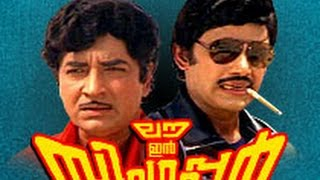 Love In Singapore | Prem Nazir, Jayan, Seema | Malayalam Movie HD