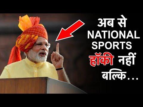 भारत के ये राज़ जान कर आपके रौंगटे खड़े हो जायेंगे | Shocking INDIAN FACTS that you still believe