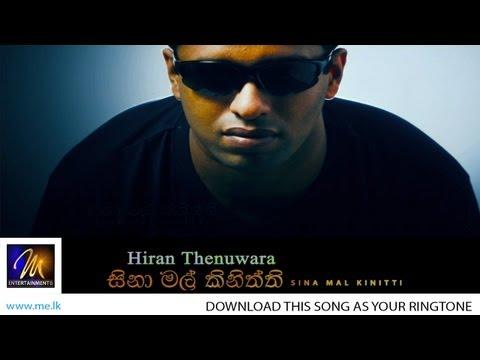 Sina Mal Kinitti Official Trailer - Hiran Thenuwara