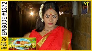 Kalyana Parisu - Tamil Serial | கல்யாணபரிசு | Episode 1372 | 29 August 2018 | Sun TV Serial
