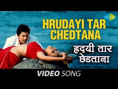Hrudayi Tar Chedtana - Dhamak (2013) - Aniket Vishwasrao - Girija...