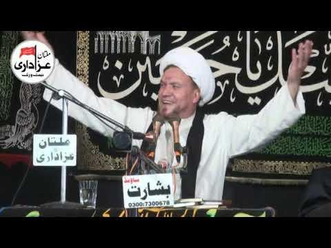 Allama Ejaz Hussain Bahishti I 5 Muharram 2018 I ImamBargah Shah Yousaf Gardez Multan