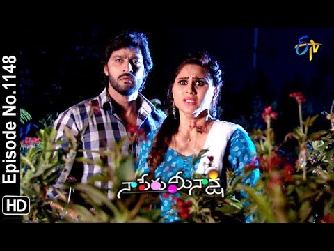 Naa Peru Meenakshi | 7th November 2018 | Full Episode No 1148 | ETV Telugu