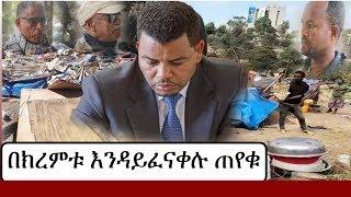 Ethiopia :Addis Ababa | Takele Uma | Eskinder Nega