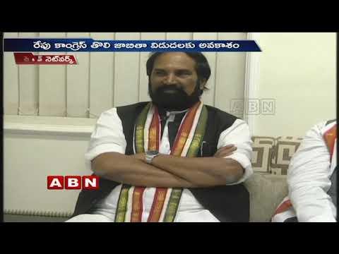 Telangana Elections 2018 | Congress puts off announcing list to November 10 | Mahakutami