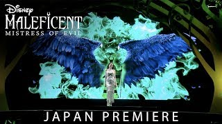 Maleficent: Mistress of Evil | Japan Premiere