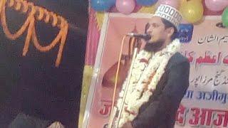 EHSAAN SHAKIR,ehsan Shakir New Naat 2018, Ehsan Shakir Naat Sharif, Ehsan Shakir New Naat, Ehsan Sha