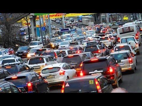 Автомобильные пробки во Владивостоке / Traffic jams in Vladivostok