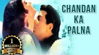 Chandan Ka Palna Full Movie   Dharmendra   Meena Kumari   Mehmood   Superhit Bollywood Drama Movie