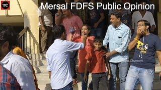 விஜயின் மெர்சல் உண்மையில் மிரட்டியதா - இதோ ரசிகரின் விமர்சனம் - Mersal Movie FDFS Public Opinion