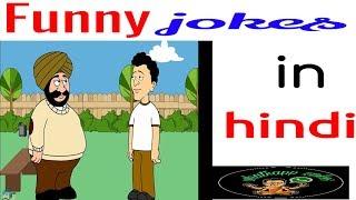 Funny jokes in hindi | Whatsappzokes