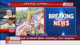 Breaking News: Polavaram Project Bills