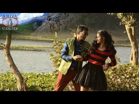 Nagpuri Song 2017 - 12 Mahine Mei Barah Tarike Se   तुमको प्यार करेंगे   Raj Anand and Nimmi