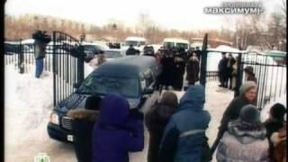 Алла Пугачёва на похоронах брата. Программа Максимум