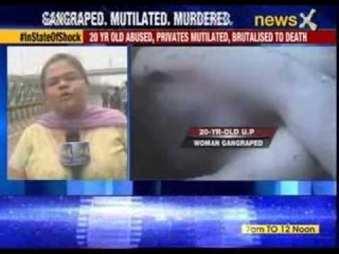 20 year old Uttar Pradesh woman gang raped