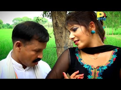 Brand New Haryanvi Song - Mein Pariya Bargi Chhori | Sarkari Sand | Full Hd Video video