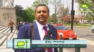 Interview with Jawar Mohammed at US Congress Briefing on Human Rights in Ethiopia | April 19, 2016