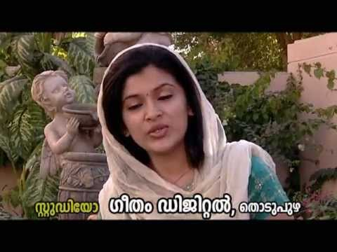 St. Alphonsamma Song -Sneha Saagara - New Malayalam Christian Devotional Song 2013 Music Videos
