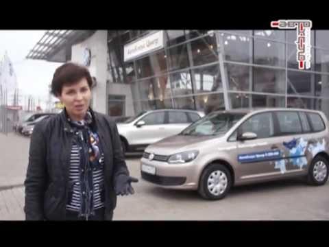 Автоклуб ТВ. Елена Райс рассказывает о VW Touran