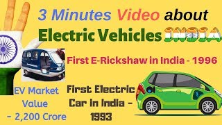 Story of Electric Vehicles India in 3 Minutes | EV History India