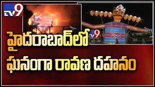 Grand Dasara celebrations in Telugu States